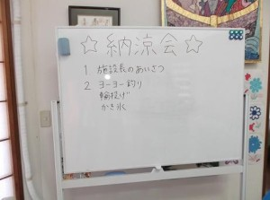 2013.8.16DSCF9788 (8)